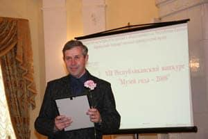 Сергей Колтырин, директор Медвежьегорского музея