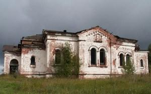 Церковь в Кончезере  в наши дни