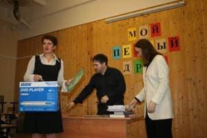 И.Н. Велеславова с главным призом конкурса
