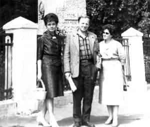 А. Цунская, Г. Люстрицкий и Л. Хорош. 1961 год