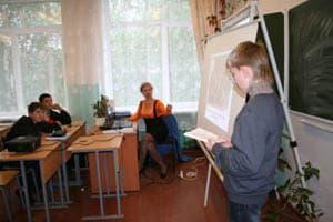 Урок английского языка у Светланы Вячеславовны Остальцовой