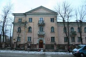 Главный фасад. Фото ноября 2008 года