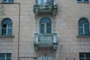 Фрагмент фасада. Фото ноября 2008 года
