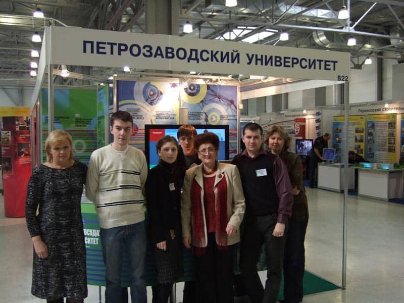 Представители ПетрГУ в Москве