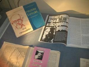 Книги из школьного музея
