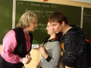 Преподаватель литературы Ирина Александровна Тарутина