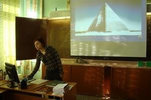 Урок математики ведет Татьяна Анатольевна Стрепкова