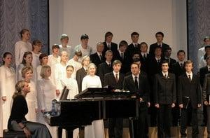Концерт по традиции начался с Gaudeamus