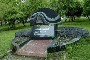 Памятник чернобыльцам. Архитектор Н.П. Тришков