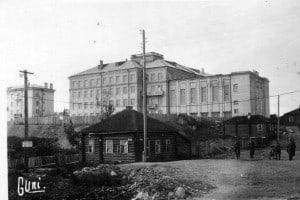 Петрозаводский университет в 1942 году