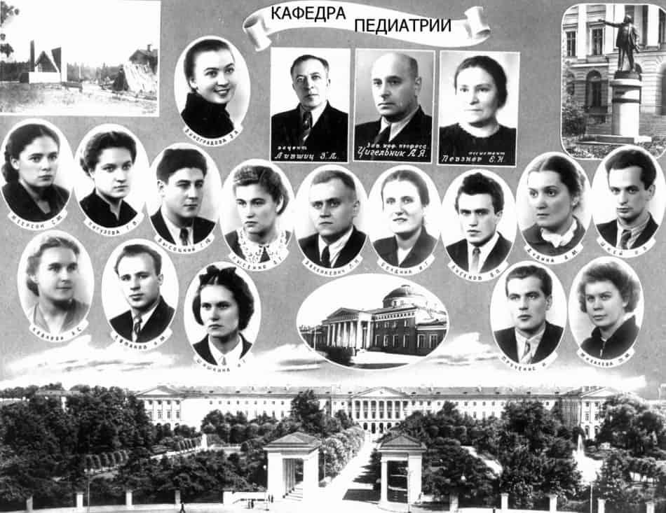 Страница из выпускного фотоальбома 1-го Ленинградского медицинского института. 1956 год