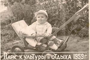 Михаил Площадный в 1959 году