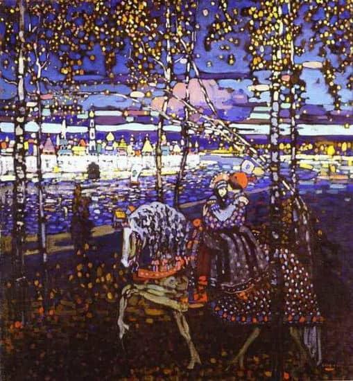 Василий Кандинский. Влюбленная пара. 1906 - 1907 годы