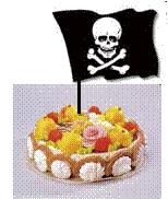 Торт уже не тот