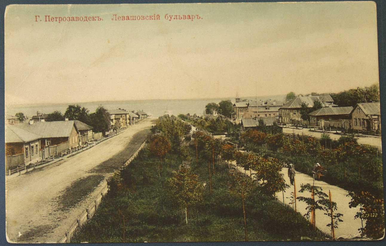 Левашовский бульвар в начале XX века