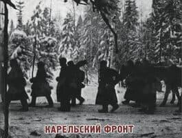 Тайны партизанской войны