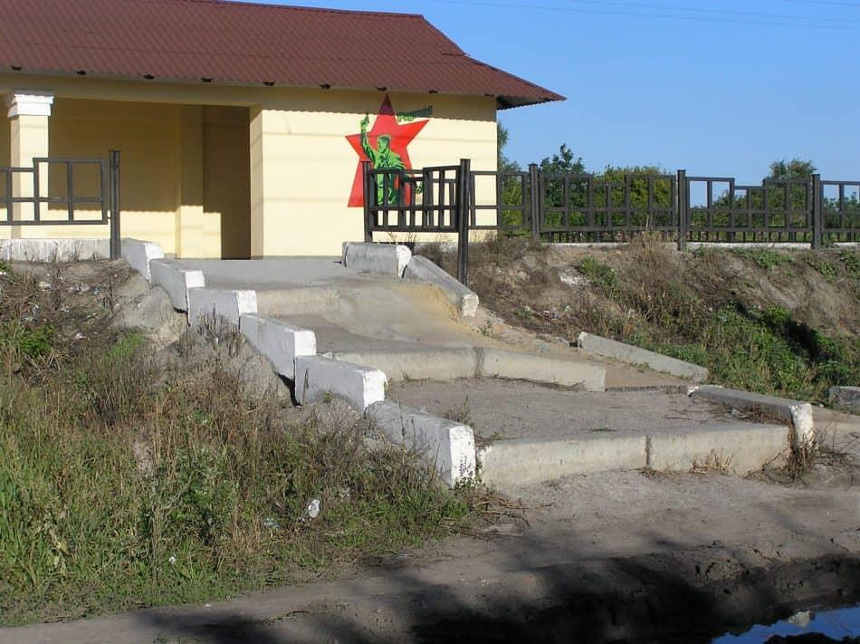 Станция Широнино, село Тарановка