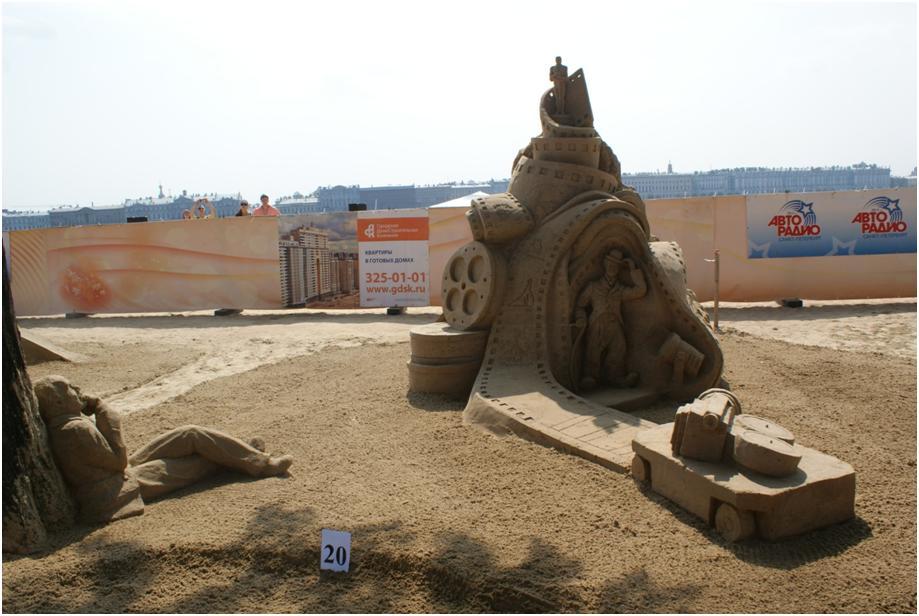 Путь к Оскару. Фестиваль песчаных скульптур. Санкт-Петербург, 2010 год