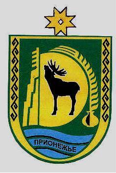 Герб Прионежского района