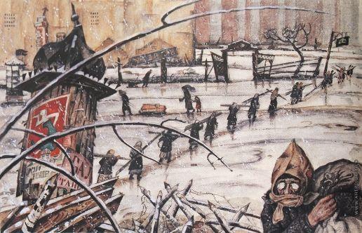 М. Добужинский.Петроград.1920