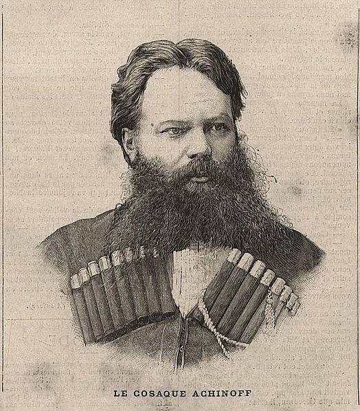 Вольный казак атаман Ашинов. Фото из французских газет