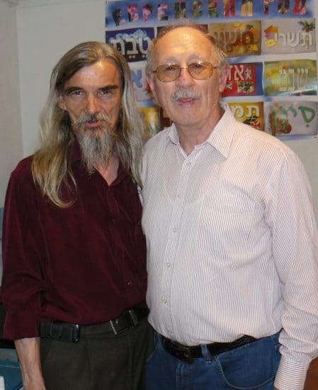 Юрий Дмитриев и Александр Кисин