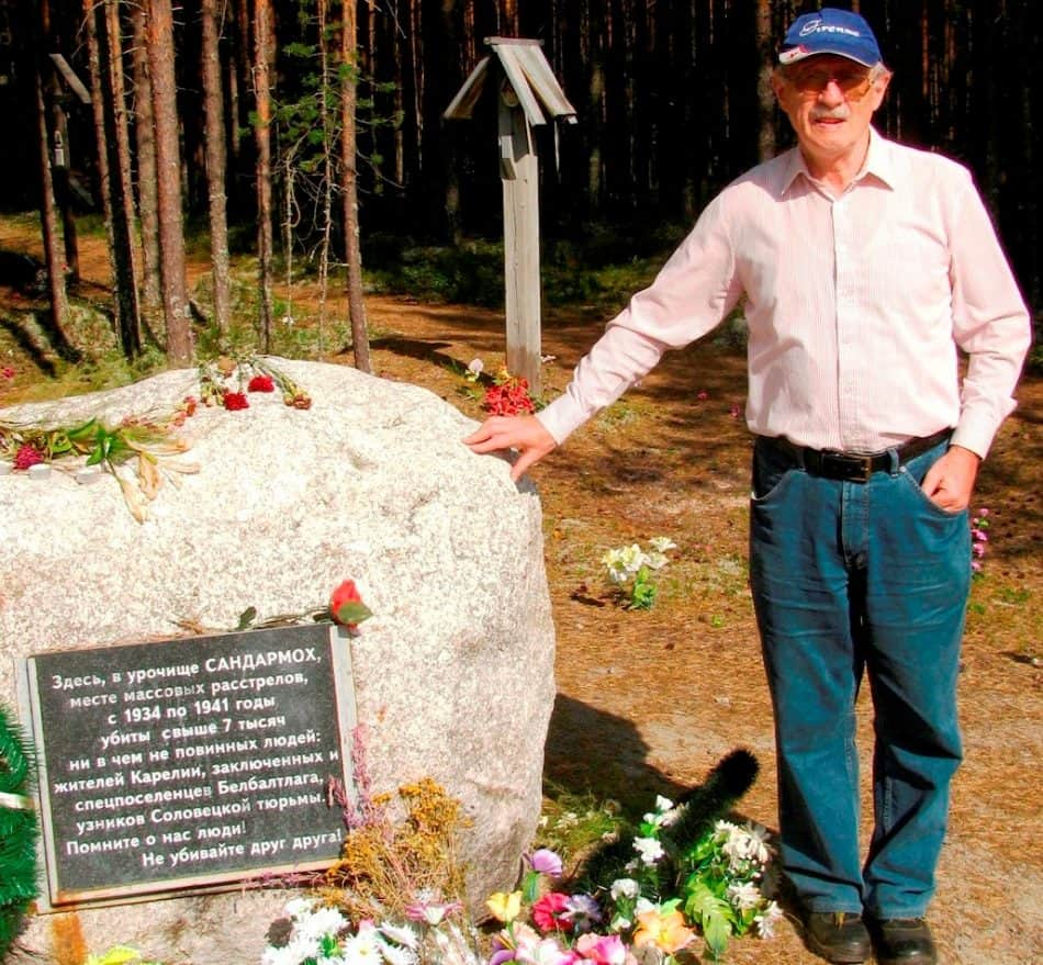 Александр Кисин, внук Григория Шкловского, в Сандармохе