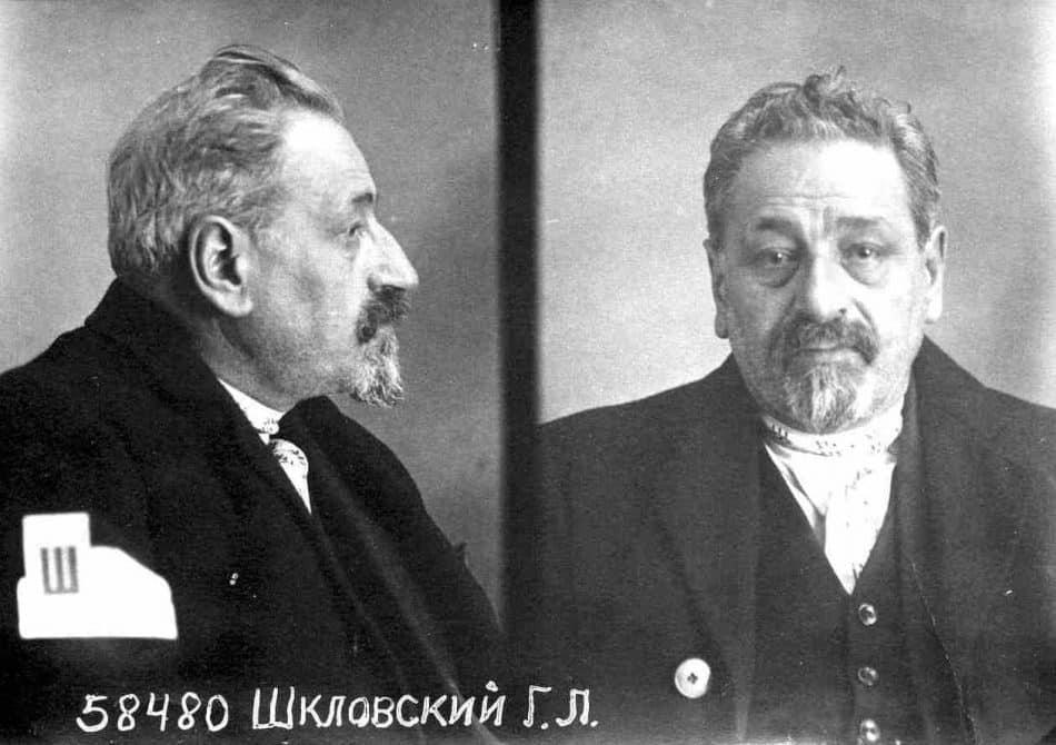 Григорий Шкловский. Фото с Лубянки