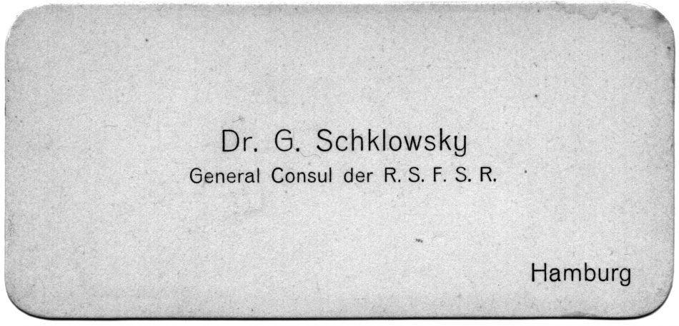Визитка Г. Шкловского, консула РСФСР в Гамбурге