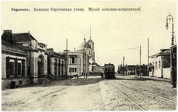 Саратов, церковь в конце улицы Сергиевская. В ней крестили Зиновия Ивановича Никифорова в 1818 году. Церкви уже нет