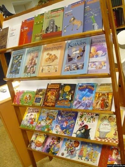 Книги от фонда Улицкой