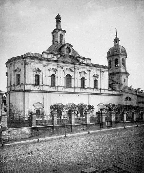 В этой московской церкви он был крещён. Закрыта в 1929-м. Большая часть разрушена. Службы не возобновлены