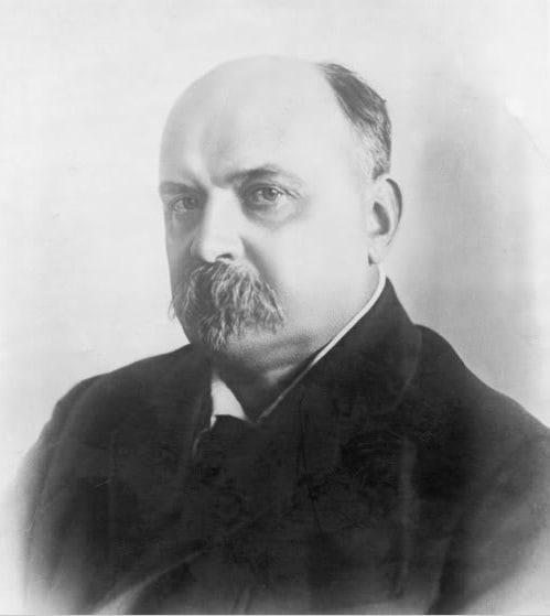 Дмитрий Иванович Курский