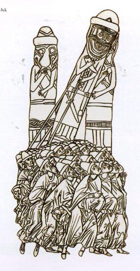 М. Мечев. Месть княгини Ольги. 1991