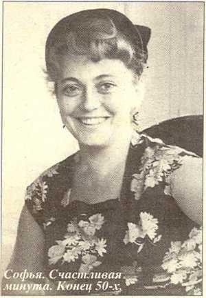 Софья Милькина