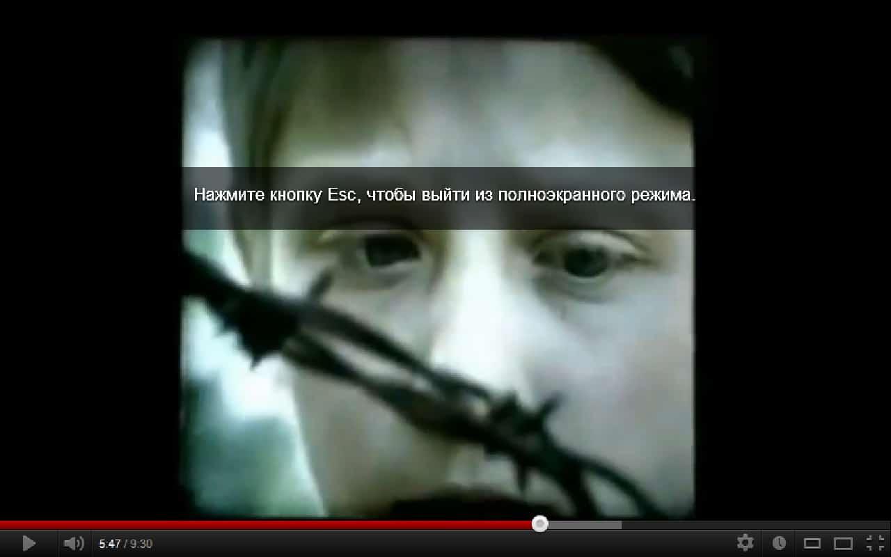 Дорога памяти (видео)