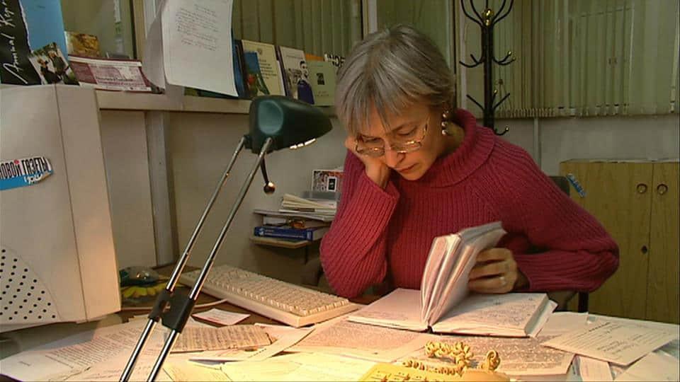 В память об Анне Политковской
