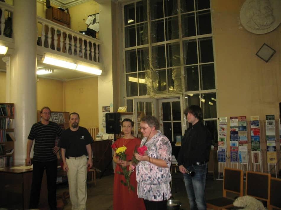 Поздравление с премьерой от Национальной библиотеки