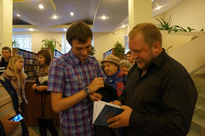 Дм. Новиков. Сам по себе
