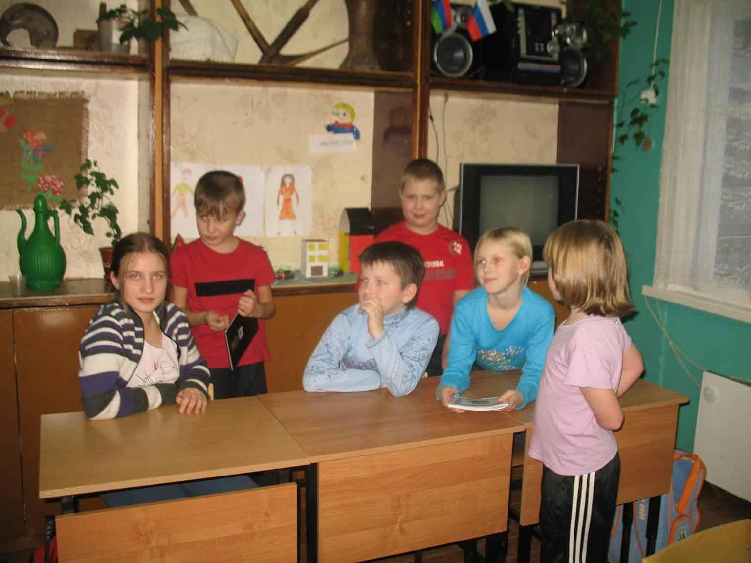 Миссия малой школы