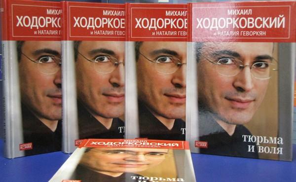 Наталия Геворкян: Надеюсь, мы доживем до освобождения Ходорковского