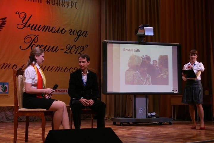 Ирина Невара завершила конкурс