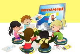 Виртуальный детский сад
