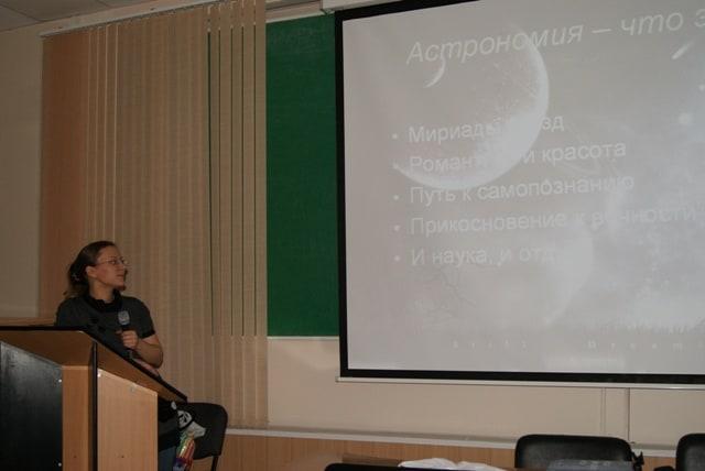 В Петрозаводск приедет знаменитый астроном Алан Хейл