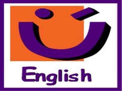 Как у вас English?