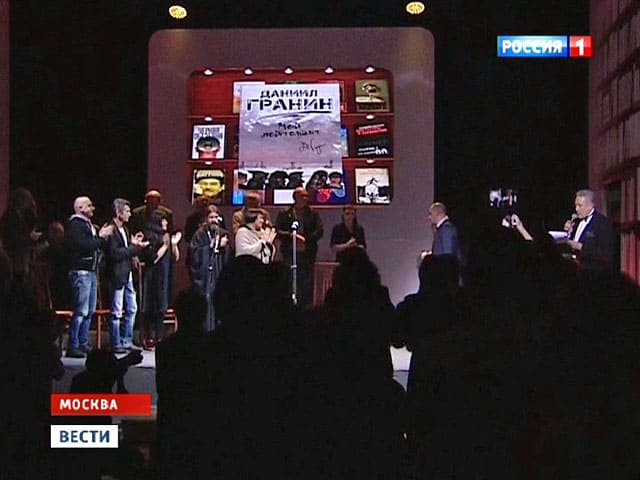 Лауреатом «Большой книги» стал Даниил Гранин