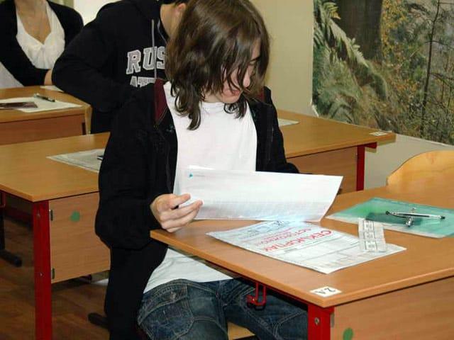 Россия вошла в топ-20 лучших систем образования