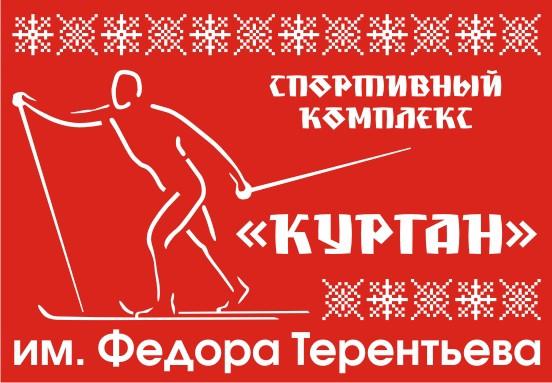 Открытое письмо спортсменов Александру Худилайнену