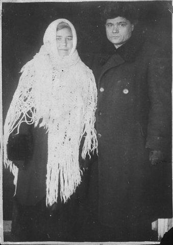 Надежда Матвеевна и Никита Кузьмич Свинцовы
