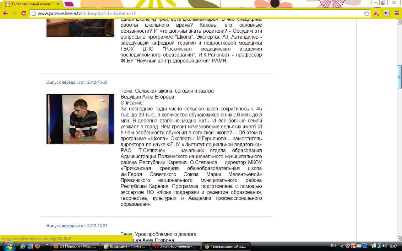 О сельских школах Карелии на телеканале «Просвещение»